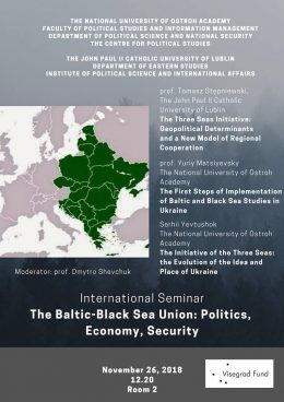 "Міжнародний семінар ""The Baltic-Black Sea Union: Politics, Economy, Security"""